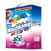 Порошок для стирки цветных вещей Waschkonig 7,5 кг.