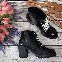 Оригинальные лаковые ботинки London Rebel на массивной подошве  SH3503
