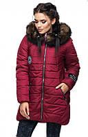 Куртка женская зимняя с мехом на капюшоне ( р. 44-56)