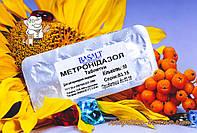 Метронидазол 25% таб. №10  Базальт