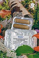 Свечи йодоповидоновые 5 шт в упаковке Базальт