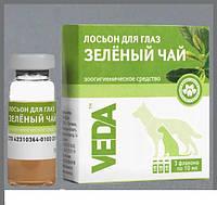 Фитоэлита Лосьон для глаз Зеленый чай кошек.и собак 10мл / ВЕДА
