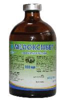 Мелоксивет (мелоксикам) 2% иньек. Нестер. ПВП 100мл./ УЗВПП