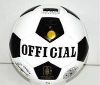 Мяч футбольный  A5370