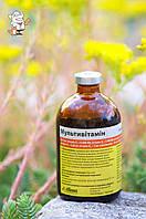 Мультивитамин 100 мл Alfasan