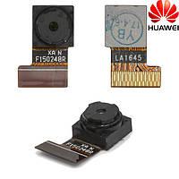 Камера фронтальная (передняя) для Huawei Y6 Pro, оригинальная