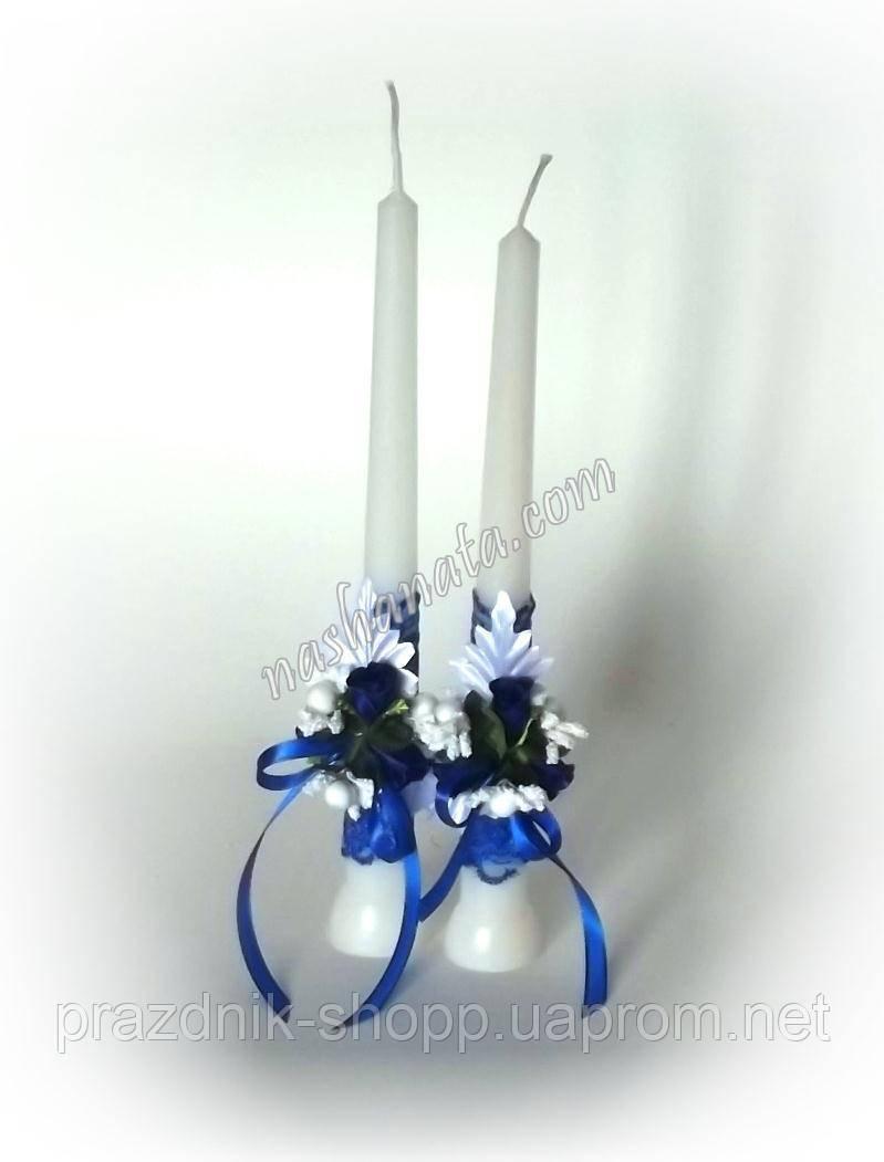 """Свадебные свечи """"Родительские"""". Синие."""