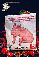 Премикс 500 г Сальвамикс для свиней Германия