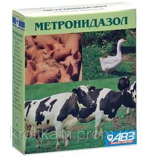 Метронидазол 250 мг № 250 АВЗ