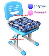 Детский стул для школьника Evo-Kids  + подушка