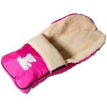 Зимний конверт Умка малиновый (мишка сидит с бантиком)