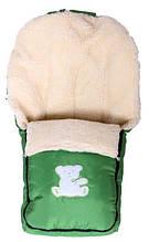 Зимний конверт Умка зеленый (мишка сидит с бантиком) ДТ