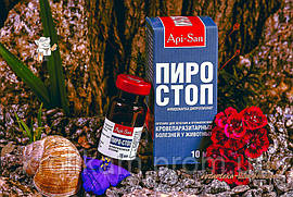 Пиро-стоп  10 мл  Api-San Россия