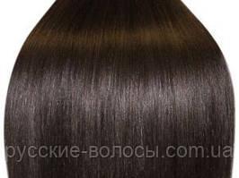 РАСПРОДАЖА 100%!!! Европейские  волосы на капсулах 55см.