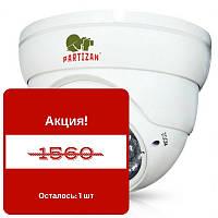 Видеокамера купольная Partizan CDM-VF37H-IR HD v 3.1, фото 1