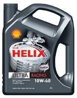 Моторное масло Shell Helix Ultra Racing 10W-60 4л