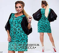 Платье 017 /р71