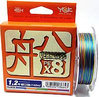 Шнур плетеный YGK Veragass PE x8 150 м