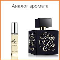189. Концентрат Roll-on 15 мл Encre Noire Pour Elle Lalique