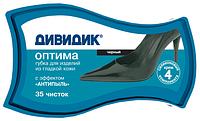 Пропитка для полировки обуви Дивидик оптима черный
