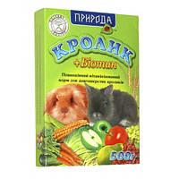 Корм д/кролика 500г.Биотин Природа