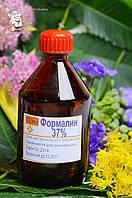 Формалин 100 мл для дезинфекции и консервации Реагент