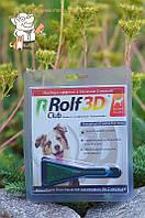 Рольфклуб капли для собакак 10 - 20 кг (действ. Фипронил) Экопром