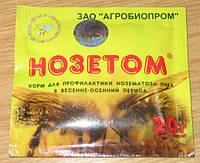 Нозетом (20гр) от нозематоза
