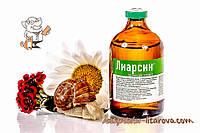 Лиарсин инъекции 100 мл комплексное гомеопатическое средство для животных Хелвет АлексАнн
