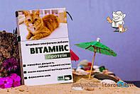 Витамикс 12 протеин для кошек