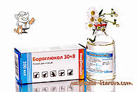 Бороглюкол 30+8% 100 мл аналог кальфосетаФарматон