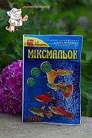 Корм для рыб микс Малек 10 гр Киев