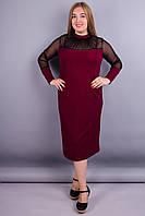 Астурия. Красивое платье плюс сайз. Бордо.