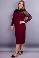 Астурия. Нарядное платье для дам супер сайз. Бордо.