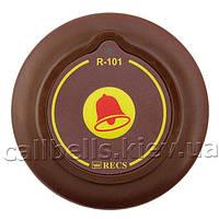 R - 101 Кнопка вызова официанта