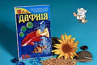 Корм для рыб Дафния (10 г) Киев   /  ДАФНИЯ10