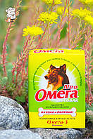 ОМЕГА NEO витамины для собак №90 биотин 90 т  \ Фармакс