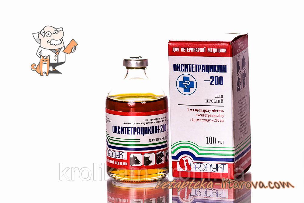 Окситетрациклин 200 la (10 мл) invesa, купить, цены, фото.