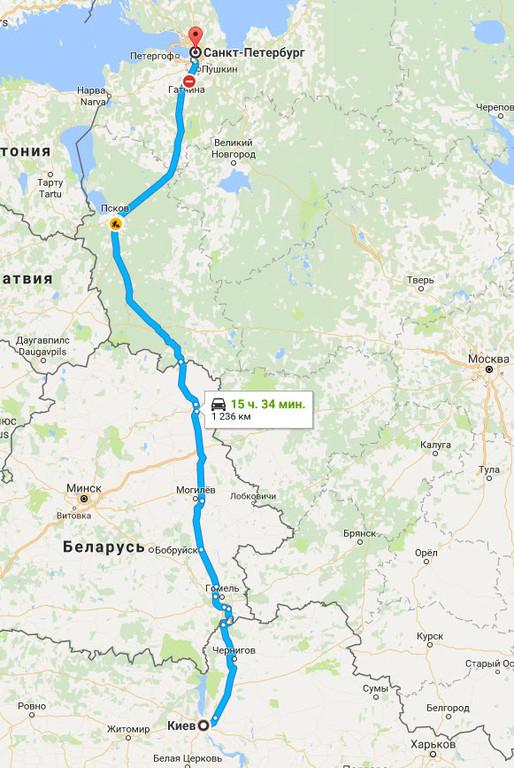 Киев → Санкт-Петербург