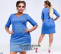 Платье 058 /р71