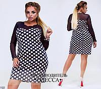 Платье 022 /р71