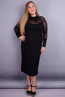 Астурия. Стильное платье больших размеров. Черный.