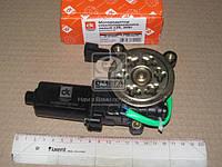 Моторедуктор стеклоподъемника DAEWOO LANOS лев. (шестерня) 12В, 30Вт <ДК>