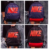 Городской рюкзак Найк в разных цветах