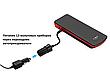 Пусковое устройство CARKU E-Power-21, фото 3