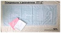 Покривало з розп'яттям ПТ-2