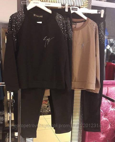 Женские брендовые спортивные костюмы про-во Турция. Костюмы прогулочные  бренды Турция 55cc7084322