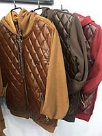 Мужская стильная куртка весенне-осенняя стеганая в ассортименте цветов North River Турция оптом
