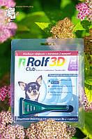 Рольфклуб капли для собак до 4 кг  (действ. Фипронил) Экопром
