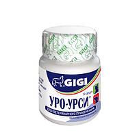 Уро-Урси в капсулах №90 (проф и лечение МКБ) (GIGI, Израиль) /430301